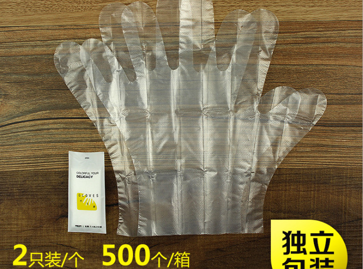 (Box/500 Set) Disposable Hand Set Thicker Pe Catering Beauty Plastic Separate Pack) Pack Delivery Included (Door Delivery Included)