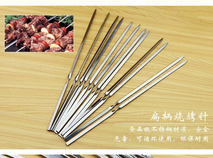 (Box/800) Outdoor Bbq Sign Bbq Fork Mutton Needle Barbecue Tag Stainless Steel Thick Barbecue Pin (Multi-Standard) (Door Delivery Included)