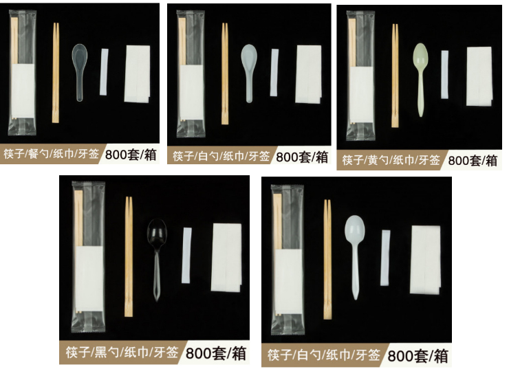 (Box/800 Set) Disposable Bamboo Chopsticks Paper Towel Four Set Set Take-Out Tableware Pack) Spoon (Door Delivery Included)