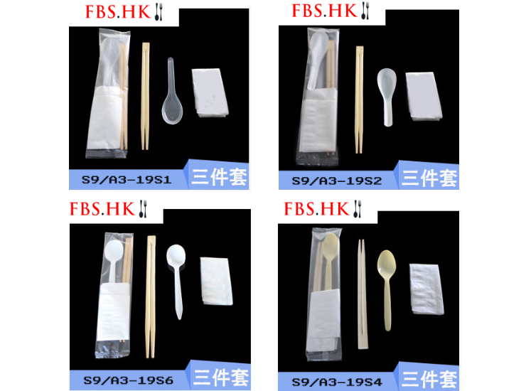 (Box/800 Set) Disposable Chopsticks Tableware Set Set Outbound Charge Pack) Spoon Toothpick Kraft Paper Set 400 Set (Door Delivery Included)