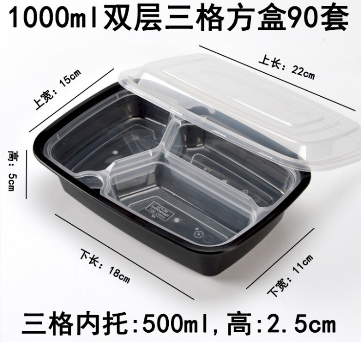 (Box/90 Sets) Disposable Lunch Box Double-Layer Fast Food Packaging Box (Door Delivery Included)