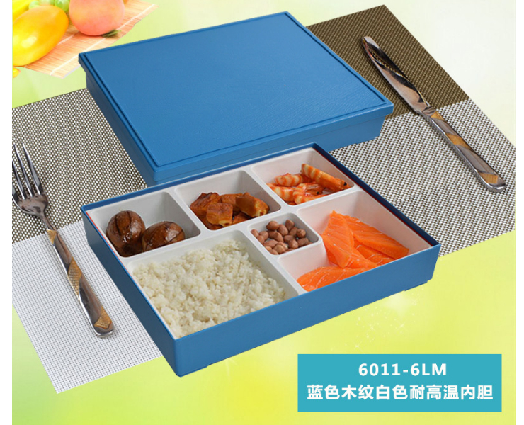 Business Set Lunch Box Melamine Six-Part Lunch Box Fast Food Box Japanese Sushi Box Wood Grain Cover (Different Colors Options)