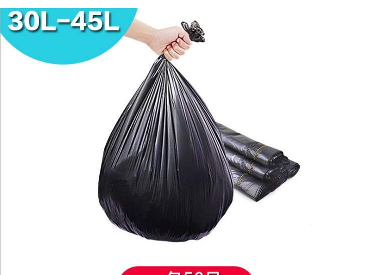 (Carton/500) Thickened Trash Bags Convenient To Handle Garbage Bags Plastic Bags 45L Special 50 Loaded Large (Door Delivery Included)