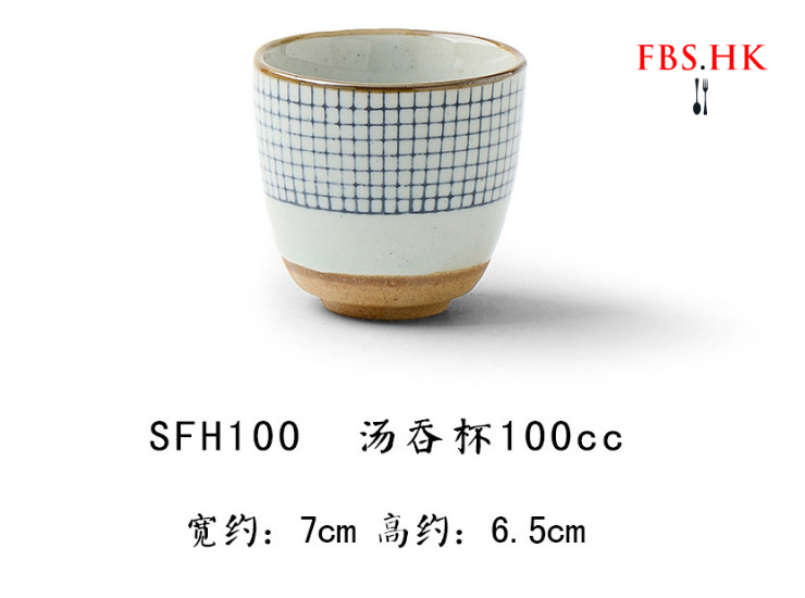 Ceramic Cup Japanese And Korean Style Tortuo Cup Teacup Stoneware Ceramic Hand-Painted Cup Lattice Creative And Wind Ceramic Cup