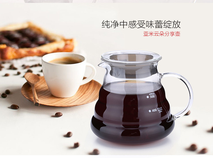 Cloud Pots Share Pots Coffee Pots Glass Pots Coffee Hand Wash Coffee Pots Coffee Utensils With High Temperature