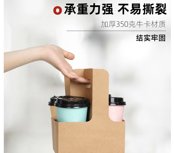 (Instant-pick Handled Cup Holder Ready Stock) (Box/500 Pcs) Coffee Milk Tea Takeaway Portable Cup Holder Packed Cup Holder 2 Cups 4 Cups Free Combination