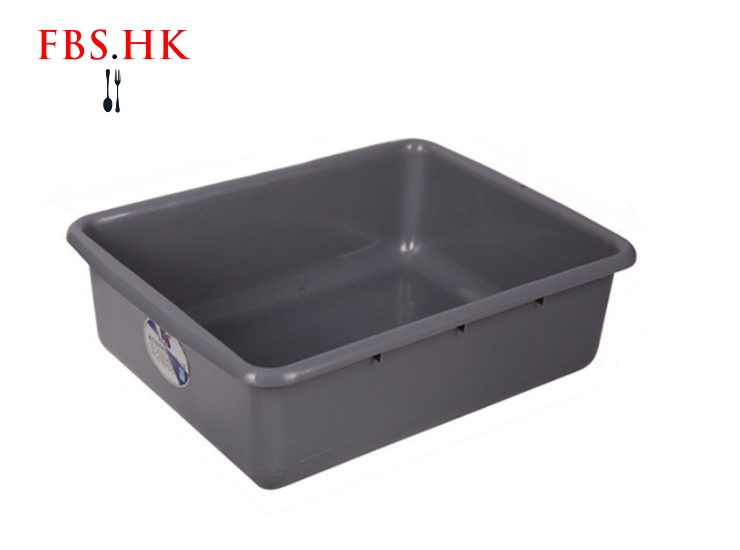 Collection Basin Under The Basket (Below) Basin Sink Bowl Meal Basin Sink Waste Basin