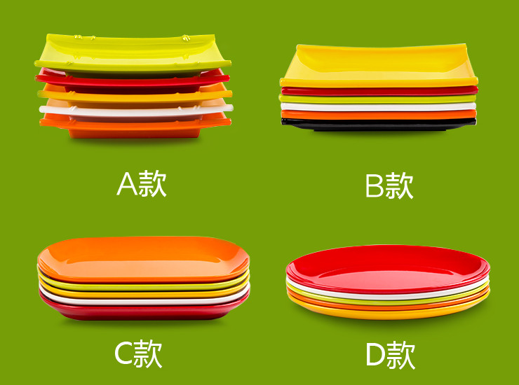 Color Rectangular Plate Melamine Plate Plastic Plate Chinese Pot Restaurant Oval Dish Imitation Porcelain Tableware  sc 1 th 193 & Wholesale Color Rectangular Plate Melamine Plate Plastic Plate ...