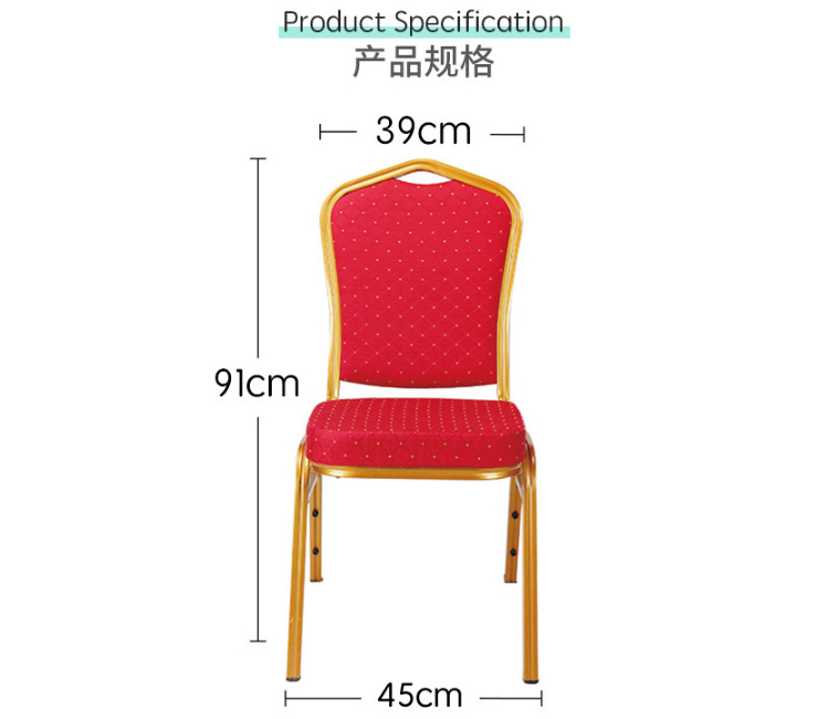 Conventional Banquet Iron Chair Hotel Conference Outdoor Wedding Chair Metal Banquet Iron Chair (Shipping Fee To Be Quoted Separately)
