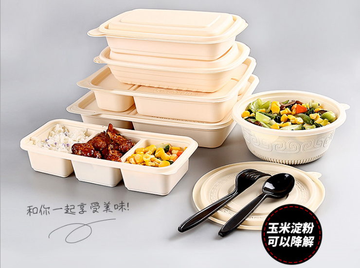 (Box/300 Pcs/Sets) Corn Starch Bio-Based Meal Box (Door Delivery Included)