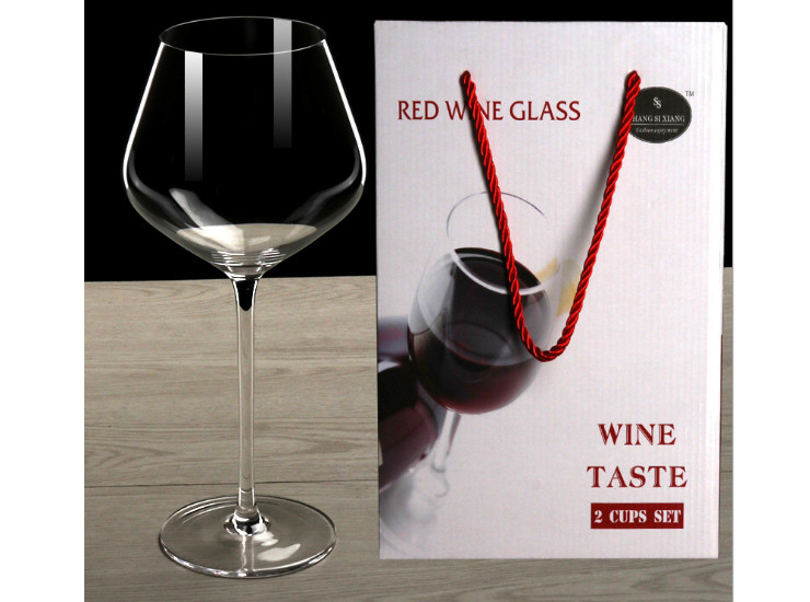 Crystal Glass Goblet Wine Glass Lead-Free Crystal Red Wine Two Sets Of Wine Set (One Set 2 Pcs)