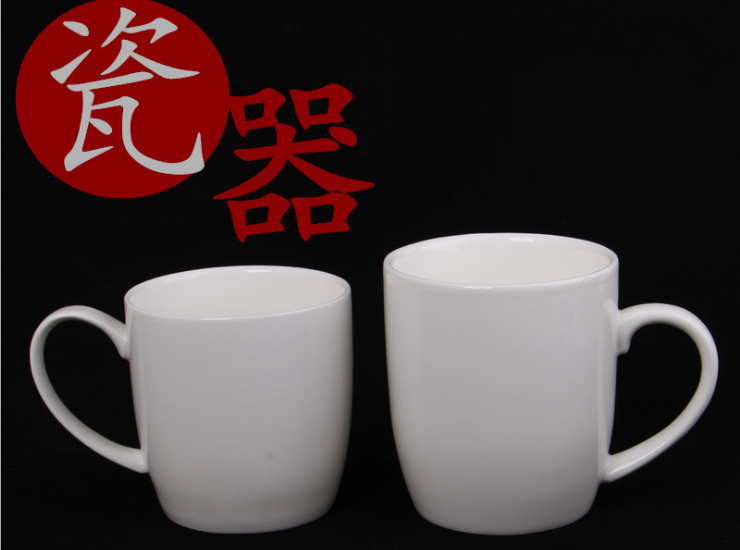 Cups Ceramic Large-Capacity Cups Simple Solid Color Ceramic Cups Large Capacity Mugs Coffee Cups Milk Cups Wholesale