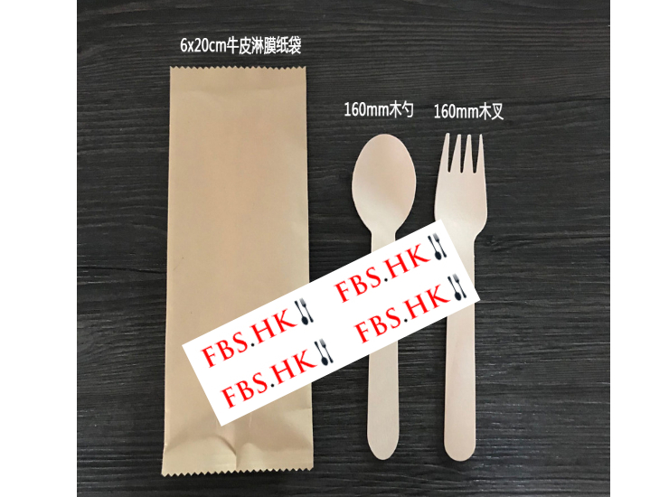 (Box) Degradable Birch Knife, Fork And Spoon Set In Coated Kraft Paper Bag Disposable Takeaway Supplies Environmental Meal Package (Door Delivery Included)