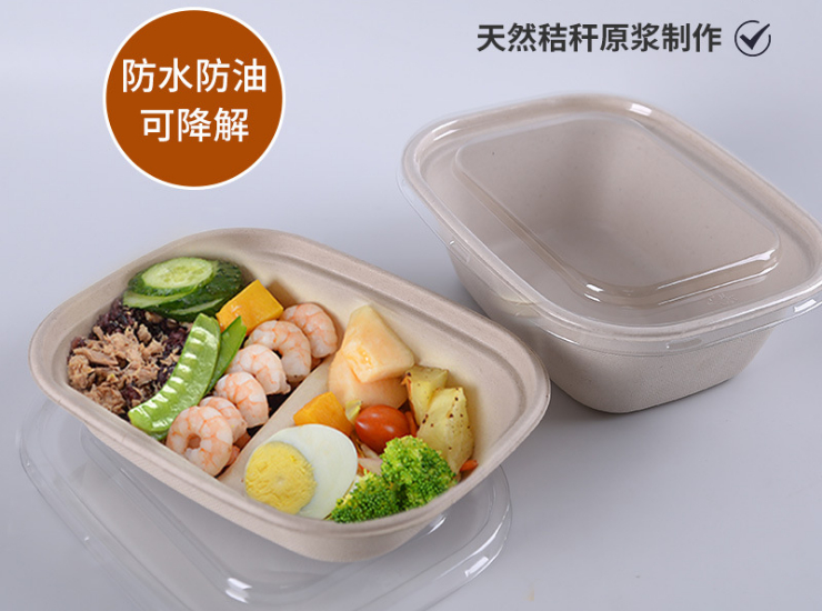 (Instant Pick Eco-fiendly Bio-degradable Straw Pulp Big Takeaway Box Ready Stock) (Box/300 Sets) Degradable Oval Straw Disposable Fruit Salad Big Bowl 1800ml Raw Pulp Paper Meal Box