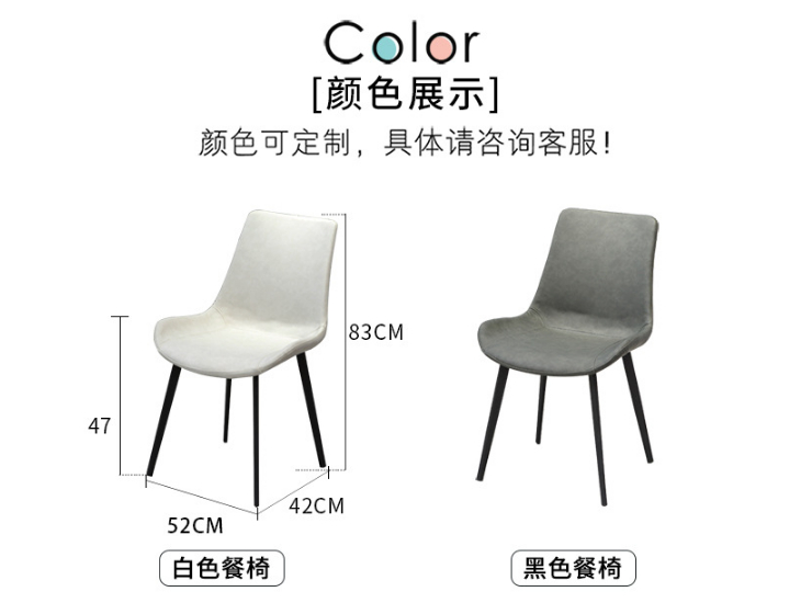 Designer Western Restaurant Chair Nordic Dining Chair Iron Modern Simple Cafe Tea Shop Tables Chairs (Delivery & Installation Fee To Be Quoted Separately)