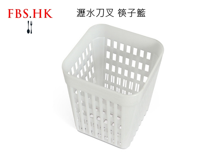 Dishwasher Special Basket Plastic Tableware Sieve Sauce Dishwasher Dishwasher Basket Cutlery Fork Cutlery