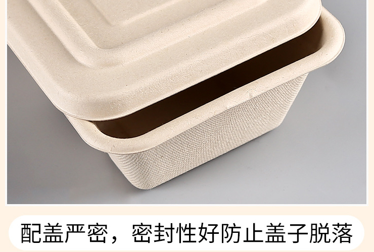 (Ready Biodegradable Pulp 3-compartment Meal Box In Stock) (Box/300 Sets) Disposable Biodegradable Straw Straw Pulp Box Takeaway Split-compartment Lunch Box 900ml 3-compartment Salad Salad Sushi Box