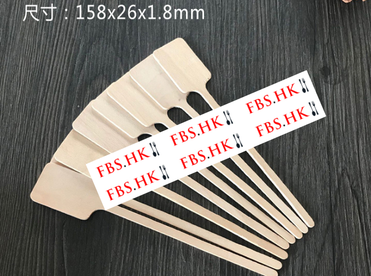 (Box/5000) Disposable Coffee Square Head Stirring Bar 158x26x1.8Mm Wood Chip Bartender (Door Delivery Included)