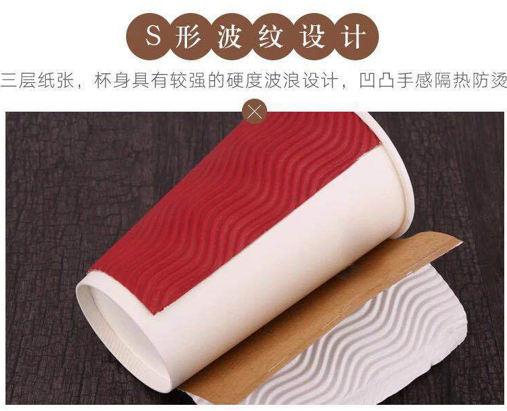 (Ready Red S Pattern Corrugated Paper Cup In Stock) (Box/500 Pcs) Disposable Corrugated Paper Cup Anti-scalding Red S Pattern Paper Cup Coffee Hot Drink Cup 8oz 12oz