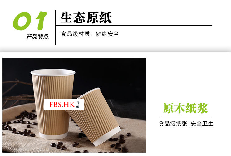 (Ready Vertical Corrugated Paper Cup In Stock) (Box) Disposable Double Thickened Vertical Corrugated Paper Cup Anti-scalding Heat Insulation Coffee Milk Tea Hot Drink Cup 8oz 12oz 16oz