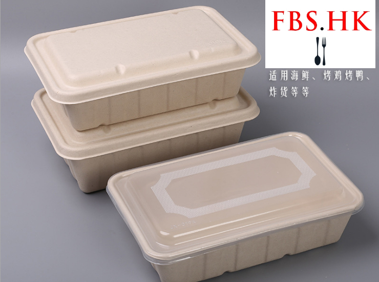 (Ready Biodegradable Pulp Box In Stock) (Box) Disposable Environmentally Friendly Square Box Round Box Takeaway Seafood Lobster Takeaway Packed Lunch Box