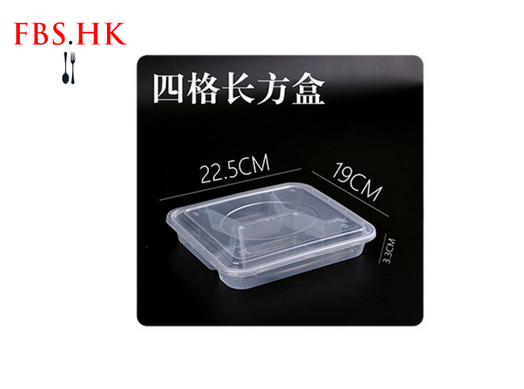 (Ready 4-Compartment Takeaway Meal Box In Stock) (Box/150 Sets) Disposable Transaprent Fast Food Box With Lid Square 4-Compartment Lunch Meal Set Takeaway Box