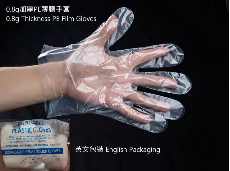 (Ready Transparent Film Gloves In Stock) (Box/100 Bags/10000 Pcs) Disposable Gloves 0.8G Thickened Catering Beauty Salon Housework Kitchen Hygiene Transparent Plastic Pe Film Gloves