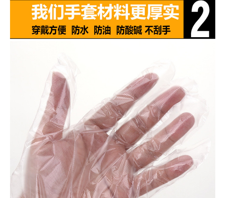 Disposable Gloves Thick Transparent Food Grade Pe Film Crayfish Food Beauty Catering Gloves Independent Packaging (Door Delivery Included)