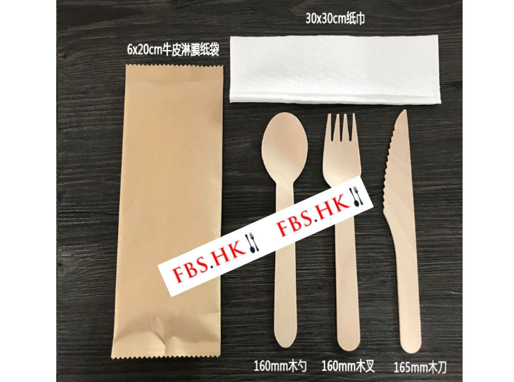 (Instant-pick Paper-wrapped Cutlery Set Ready Stock) (Box/500 Sets) Disposable Kraft Paper-wrapped Packaging Wooden Knife Fork Spoon Tissue Cutlery Set