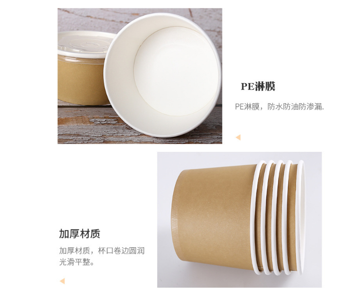(Ready Kraftpaper Soup Bowl In Stock) (Box/1000 Pcs) Disposable Kraftpaper Soup Bowl with Lid 12oz Paper Bowl Round Takeaway Congee Dessert Packaged Soup Cup 440ml
