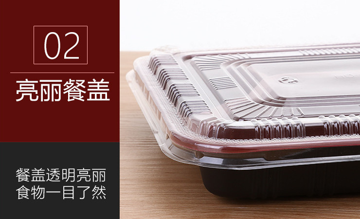 Disposable Lunch Box Fast Food Take-Out Packing Box Red And Black Two Grids Three Grids And A Rectangular Plastic Lunch Box With A Cover (Door Delivery Included)