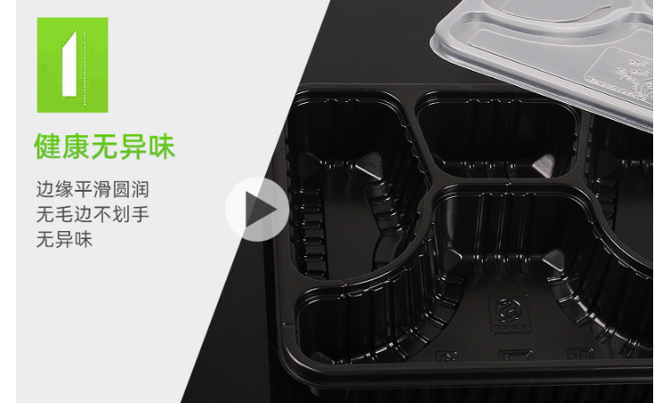 (Box / 200 Sets) Disposable Lunch Box Four Grid Bento Box Takeaway Packaging Box High-End Disposable Plastic Lunch Box (Door Delivery Included)
