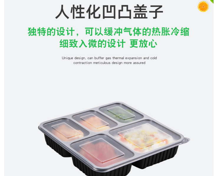 (Box / 200 Sets) Disposable Lunch Box Plastic Five Grid Takeaway Box Bento Fast Food Box (Including Home Delivery)