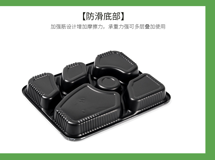 (Box / 300 Sets) Disposable Lunch Box Rectangular Six Grid Takeaway Box Anti-Fog Meal Box Plastic Lunch Box (Door Delivery Included)