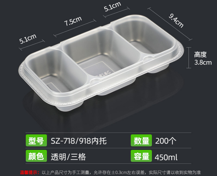 (Box / 200 Sets) Disposable Plastic Takeaway Lunch Box Fresh-Keeping Packing Box Double Layer Double Layer Fast Food Box (Door Delivery Included)