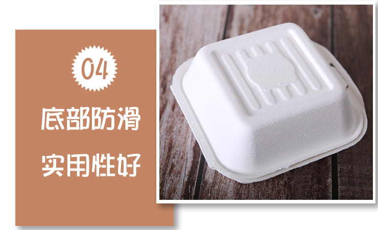 (Box/500 Pcs) Disposable Pulp Meal Box Degradable Packaging Box (Door Delivery Included)