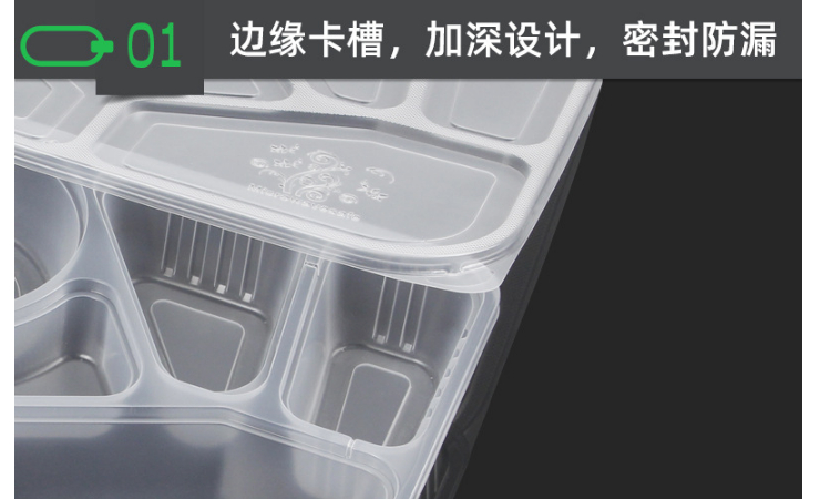 (Box / 200 Sets) Disposable Six Grid Packing Box Takeout Double Thick Lunch Box Parking Lot Box Wholesale (Including Door-To-Door Delivery)