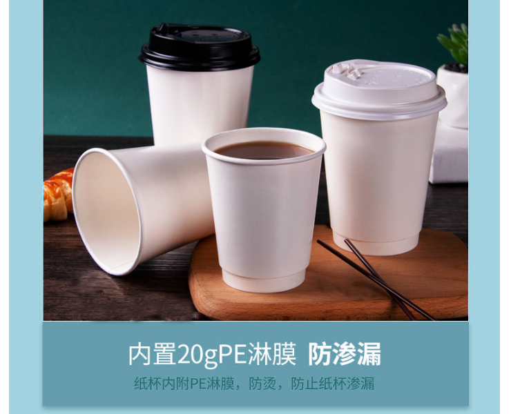 (Box) Double-Layer White Paper Cup Disposable Cup With Lid Coffee Cup Takeaway Milk Tea Paper Cup (Door Delivery Included)