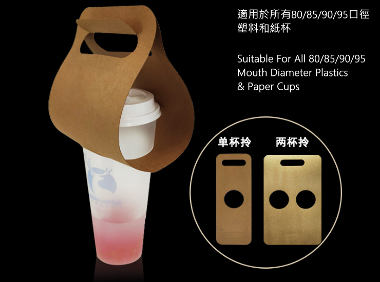 (Ready Kraftpaper Handled Cup Carrier In Stock) (Box) Environmental-friendly Kraftpaper Cup Carrier Takeaway Coffee Milk Tea Convenient Cup Carrier