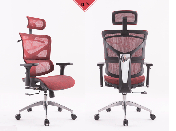 Ergonomic Computer Chair Activity Waist Pillow Office Chair With Headrest Hanger Anchor Gaming Chair Breathable Mesh Chair (Self-Installation Shipping Fee Quoted Separately)
