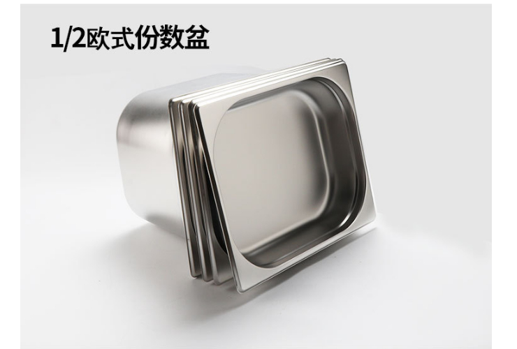 European-Style Anti-Extrusion Stainless Steel Serving Basin Fraction Box Canteen Dining Car Vegetable Basin Commercial Restaurant Commercial Serving Basin