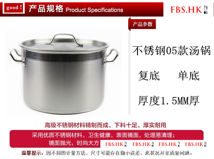 Extra-Thick Composite Bottom Stainless Steel Soup Bucket Stainless Steel Soup Pot Rice Barrel Stainless Steel Multi-Purpose Bucket Soup (05 Models) Induction Cooker Gas Stove