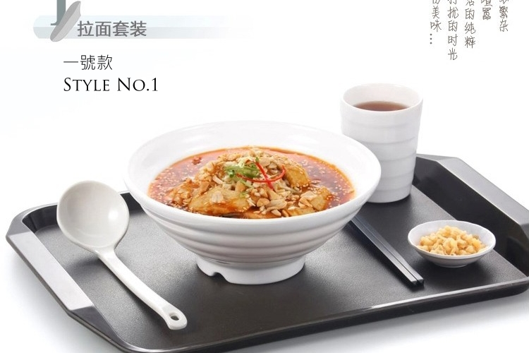 Melamine Tableware Noodle Bowl Set Soup Bowl Rice Bowl Set (Sold Separately)