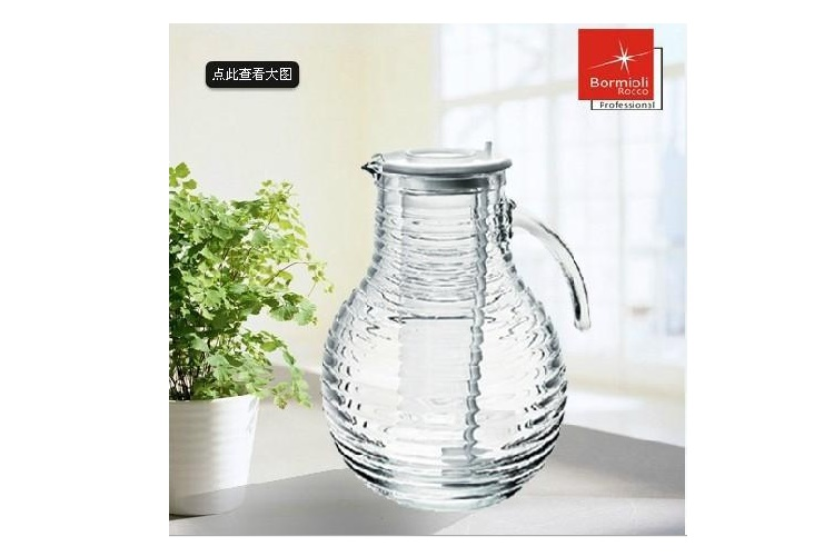 Bormioli Glass Cold-water Pot Heat-resistant Freezing Juice Pot Cool-water Pot
