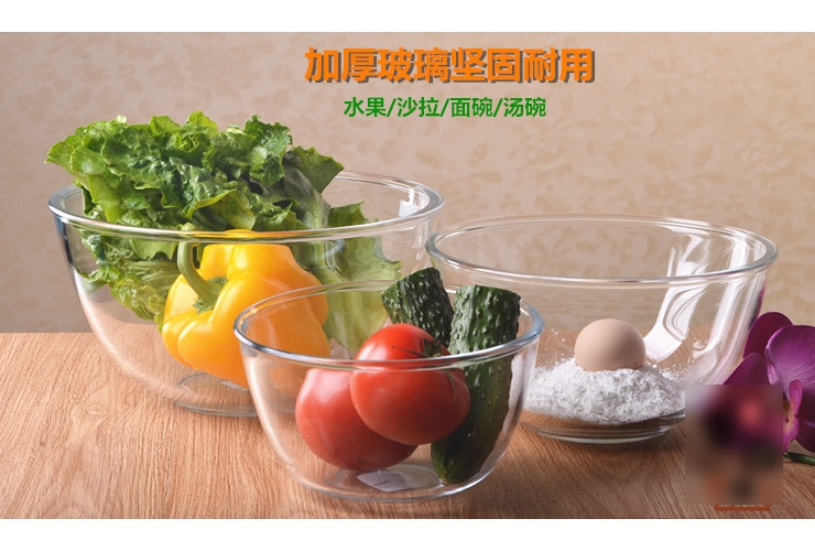 Thickened Glass Bowl Ikea Creative Big Bowl For Baking Soup Noodle