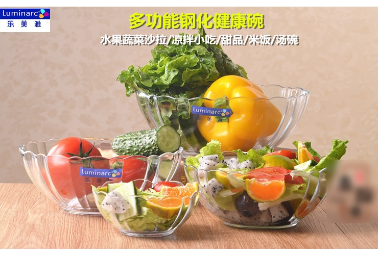Luminarc Glass Salad Rice Noodle Soup Transparent Big Bowl Microwave Oven OK