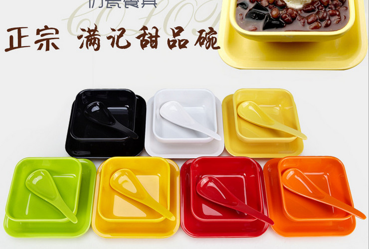 High-class A5 Melamine Ceramic-like Colorful Hongkong-style Creative Sweet Soup Bowl Set Dessert Bowl