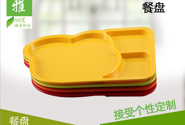 High-class A5 Melamine Ceramic-like Colorful Children Kids 3-Cell Meal Plate