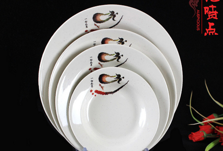A5 Melamine Ceramic-like Tableware Eggplant-pattern Dot Deep Plate Round Plate