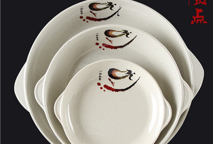 A5 Melamine Ceramic-like Tableware Eggplant-pattern Dot Double-ear Round Plate Abalone Plate Soup Plate
